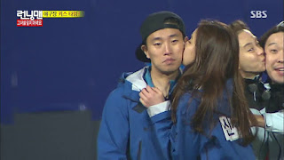 Shin Se Kyung 신세경 Kissing Gary Running Man E241