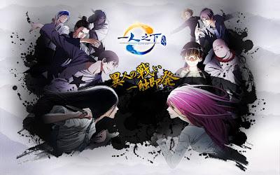 Hitori no Shita: The Outcast 2