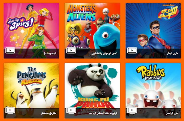 برامج قناة نكلودين بالعربي الجديد 2017