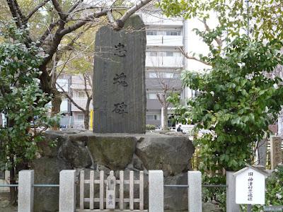 神津神社旧神津村忠魂碑