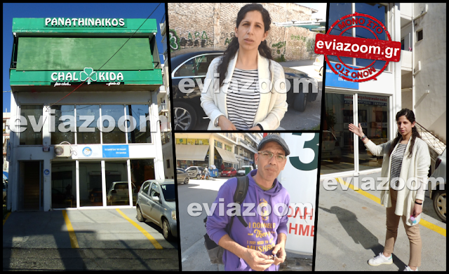 https://www.eviazoom.gr/2019/03/xalkida-opadoi-tou-olumpiakou-epitethikan-me-fotovolides.html