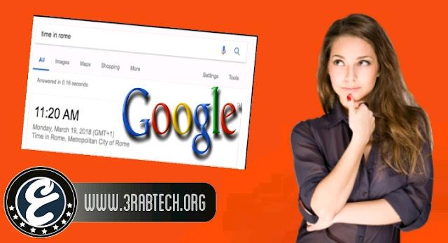 تحديثات نتائج محرك بحث جوجل أصبحت أكثر ذكاءً