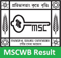 MSCWB Result