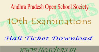 AP open school 10th class hall tickets 2018 aposs ssc exams