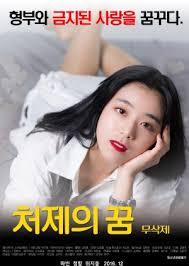 Nonton Semi Sister In Law's Dream (2016) Movie Sub Indonesia