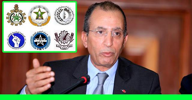محمد حصاد والنقابات