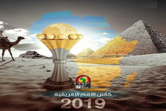 مشاهدة قرعة كأس أمم أفريقيا 2019 بث مباشر