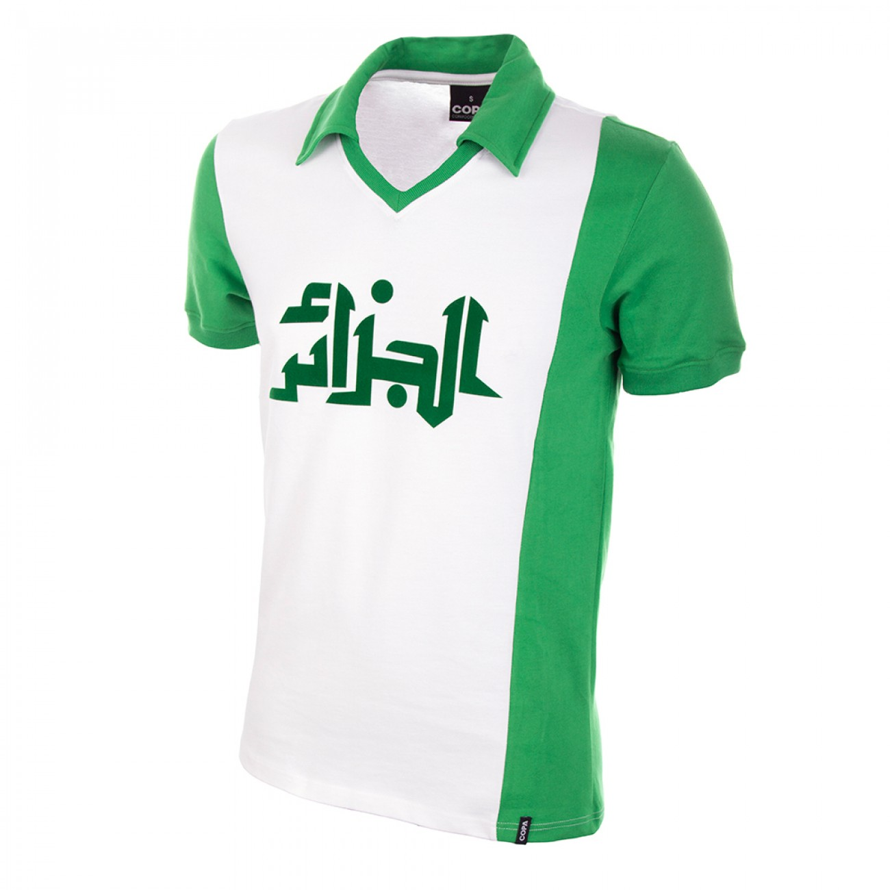 http://www.retrofootball.es/ropa-de-futbol/camiseta-argelia-mundial-1982.html