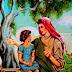 Quem era a mãe do rei Davi?