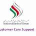 How to contact National Bank of Oman Customer Care Support