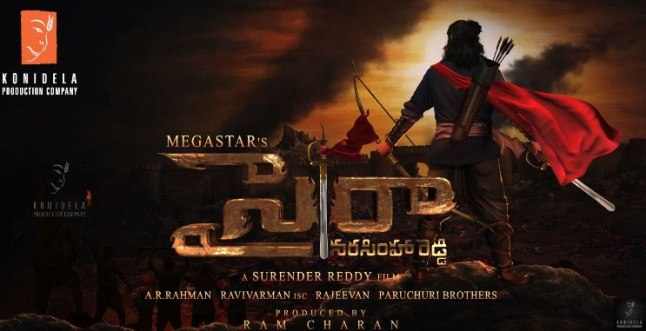 Sye Raa Narasimha Reddy next upcoming tamil movie Chiranjeevi, Nayanthara first look, Poster of download first look Poster, release date