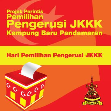 Design Kad undi, Sticker mengundi, Pilihanraya