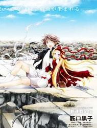 Shirayukihime to 7-nin no Shuujin – Truyện tranh