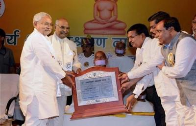 बिहार के मुख्यमंत्री नीतीश कुमार को राज्य में पूर्ण शराबबंदी के लिए अणुव्रत पुरस्कार 2016 से सम्मानित किया गया
