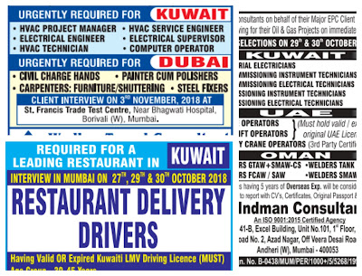 Jobs in Kuwait with salary 500 JD