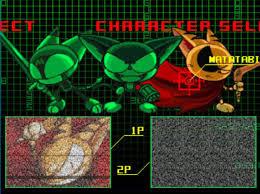 Download Game Cyborg Kurochan PS1 For PC