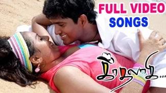 Kadhalagi   Kadhalagi Tamil full movie Video songs   Srushti Dange   Srushti Dange songs