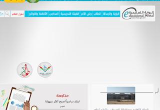 نتائج الدبلوم العام 2016 سلطنة عمان وزارة التربية