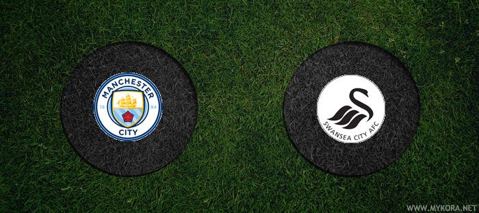 مشاهدة مباراة مانشستر سيتي وسوانزي سيتي بث مباشر اليوم 24-9-2016 الدوري الانجليزي اون لاين