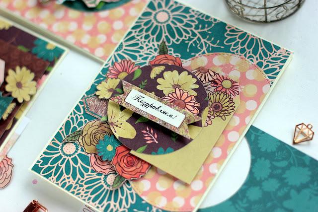 Cards_Floral_Spice_Elena_Nov7_image6.JPG