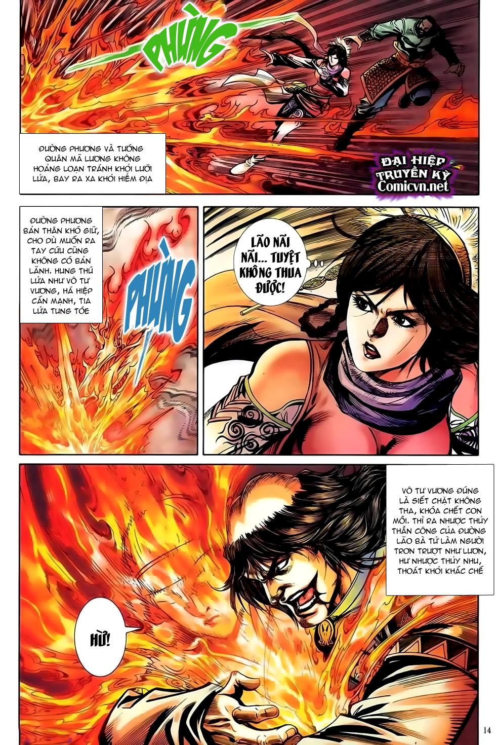 Đại Hiệp Truyền Kỳ (Thần Châu Hậu Truyện) chap 51 - Trang 13