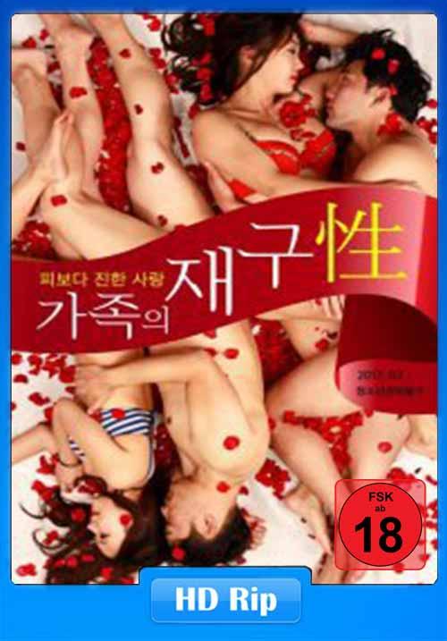 [18+] Family Reconstruction 2017 300MB Korean Movie 480p HDRip x264 Poster