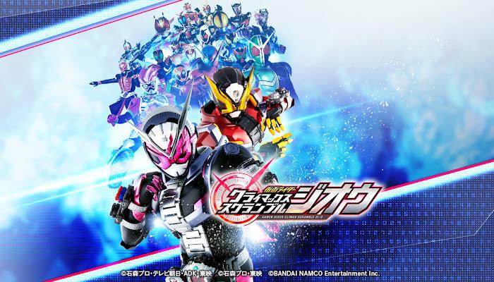 Kamen Rider Zi-O (49/49)