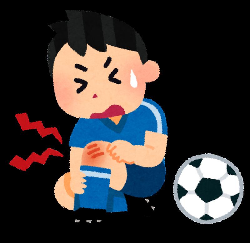 スポーツで怪我をした人のイラスト   かわいいフリー素材集 いらすとや