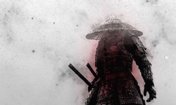 Pedang Terkutuk Misterius Dari Jepang