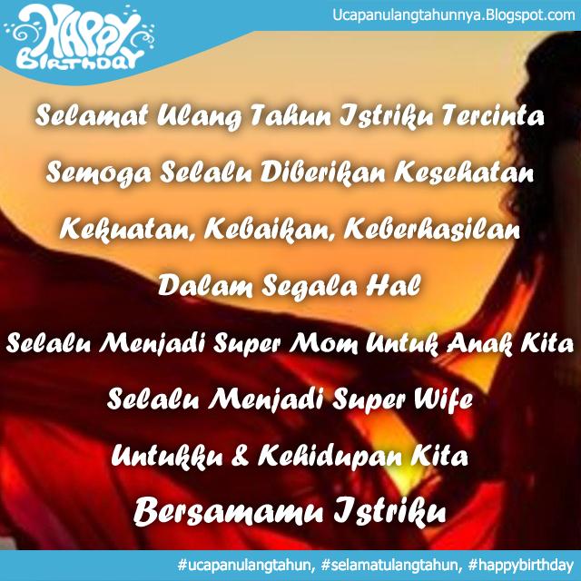 Ucapan Ultah Islami Untuk Istri Nusagates