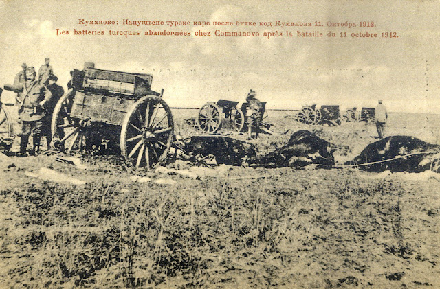 Kumanovo - Abandoned Turkish artillery ammunition cars after the Battle of Kumanovo (23–24 October 1912)