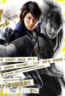 Samurai High School -Trường Học Samurai -  2009 Poster