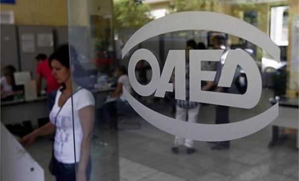 ΟΑΕΔ: Ποιοι είναι οι δικαιούχοι του νέου επιδόματος ανεργίας των 360 ευρώ