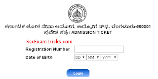 KPSC Group C Admit card released