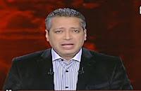 برنامج الحياة اليوم 17-1-2017 تامر أمين و النائب/ سمير غطاس