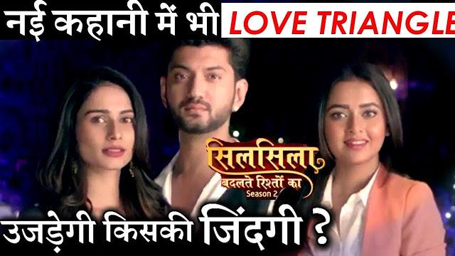 BrokenHeart Twist : Ruhaan Pari come close after Mishti breaks Ruhaan's heart in Silsila Badalte Rishton Ka 2