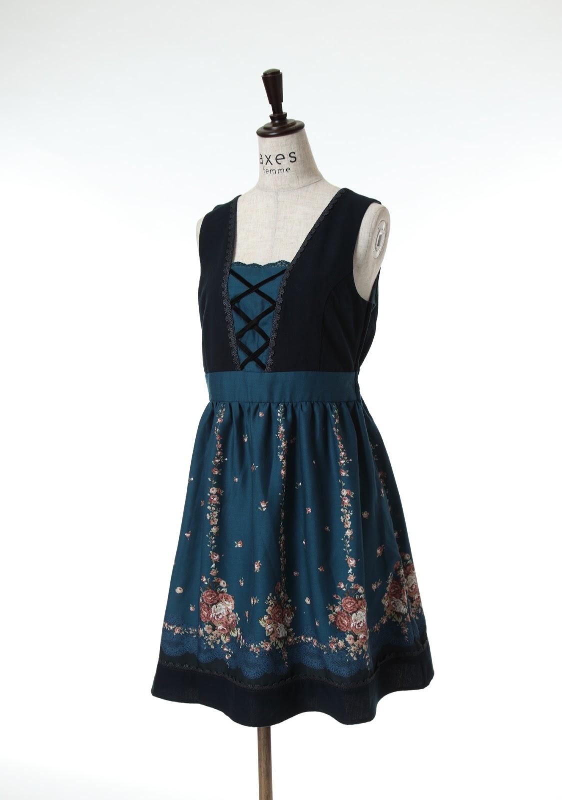 Wear Like A Princess with Japanese Fashion Brand Axes Femme
