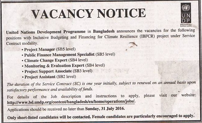 All Newspaper Jobs United Nations Development Programme