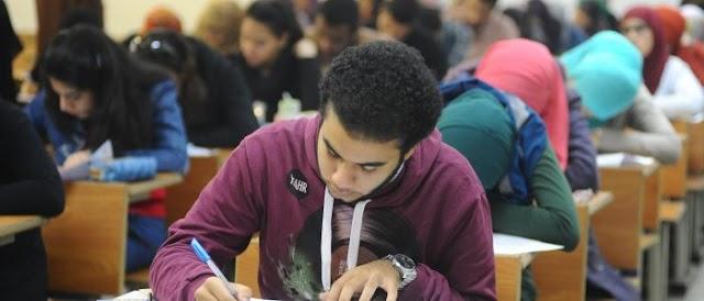 تحميل : نماذج تجريبية لامتحانات الثانوية العامة للعام الدراسي  2017