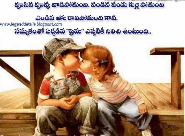 Telugu Love Quotes Images Telugu Quotes Gotteamdesigns