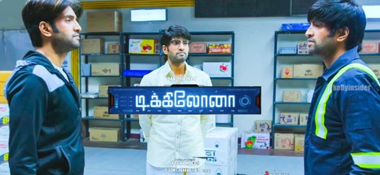 Santhanam's time-travel fiction 'Dikkiloona' Trailer is out