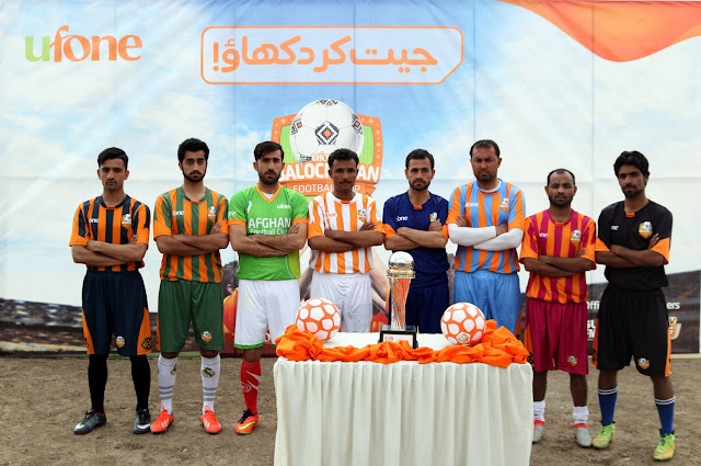 Ufone Balochistan Football Cup - #Ufone unveils trophy and Super8 schedule