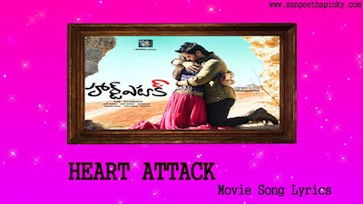 heart-attack-telugu-movie-songs-lyrics