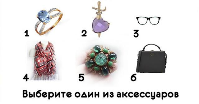 А какой подарочек выберете Вы? Ваш выбор расскажет кое-что интересное о…