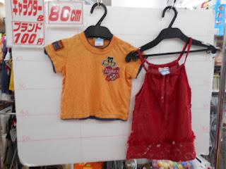 ミキハウス ダブルビー Tシャツ
