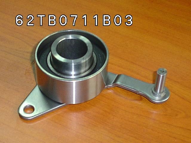 Macina Bearings and Belt: Full Range of Automotive Bearings