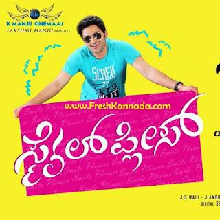 Smile Please Kannada Songs Download