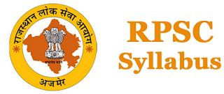 RPSC Syllabus