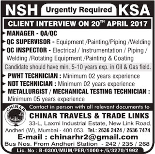 Latest job openings in NSH Saudi Arabia
