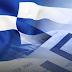 Τι έφερε το ευρώ στην Ελλάδα μετά από 20 χρόνια